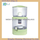 24L warranty 1 year with high quality mineral water pot