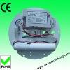16W/28W 2D emergency light