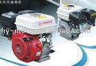 HG168 Air-cooled gasline engine