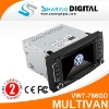 Sharing Digital VW MULTIVAN in Car DVD Player with GPS