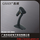 New GS-6800 laser barcode scanner