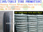 car tyre promotion 165/70R13