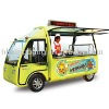 electric dinning car