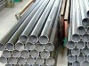 600 series stainless steel pipe
