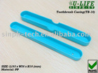 Outdoor Toothbrush Container