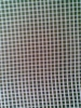 mesh fiberglass cloth