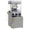 GYPL-265 High Speed Tablet Press