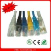 network cat 5e cable (8pin)