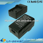 Camera Battery Charger for NP50