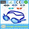 2012 Antifog and waterproof speedo swimming glasses