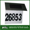 WTY902 Solar house number sign light R
