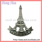Paris Eiffer Tower metal 2D fridge magnet (HH-016)