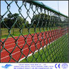 Hongyu Brand Reliable Quality --- PVC Chain Link Fence