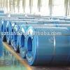 steel coil / galvanized steel strip / steel coil