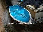Fiberglass boat model HDBOAT01