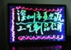 RGB LED neon writing board