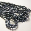 Quality Enhanced Black Round Freshwater Pearls