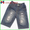 2012 Fashion Men's Jeans pants