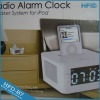 FM Radio Hotel Speaker For iPhone iPod ( White/Black )