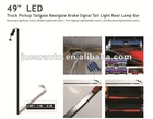 truck led tailgate light