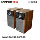 Elegant Small Sized Audio Product 2.0 Speaker System