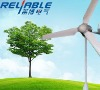 200W-500W Mini Wind Turbine Generator