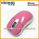 Kedimei OEM Optical Computer Mouse(M6221)