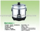 big biogas rice cooker