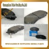 automobile brake pad for Mitsubishi