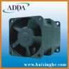 Small Cooling DCFan
