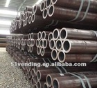Seamless steel pipe ASTM A519 4130/4140