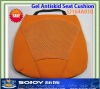 Gel Antiskid Seat Cushion