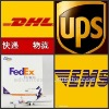 clothes logistics service from china