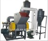 Copper wire recycling machine dry recycling machine