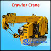 Crawler crane 86-15837130557