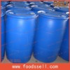 Rice Fructose Syrup 55