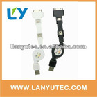 restractable 3 in 1 multi usb cable for iphone blackberry htc