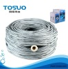Super CAT.5e Twisted-Pair Network Wire