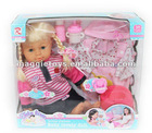 "MQ80857 New design lovely 18"" cotton body doll"