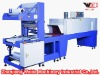 Weijin Automatic Shrink Wrapping Machine