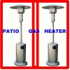 Outdoor gas patio heater