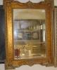 Wooden Antique Mirror Frame