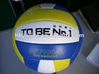 pu leather standard size volleyball
