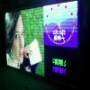 p10 indoor led display
