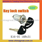 KEY LOCK SWITCH K19-04B micro switch lock