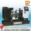 Factory price! open type diesel generator ISO9001, CE approved