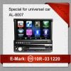 Car dvd and gps for universal car AL-8007