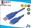 BLUE USB 3.0 CABLES