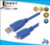 BLUE USB 3.0 CABLES