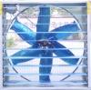 Chicken farm ventilation fan